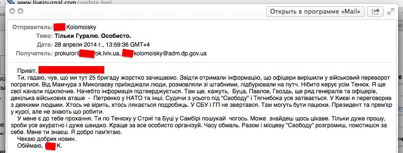 Снимок экрана 2014-04-29 в 16.51.07
