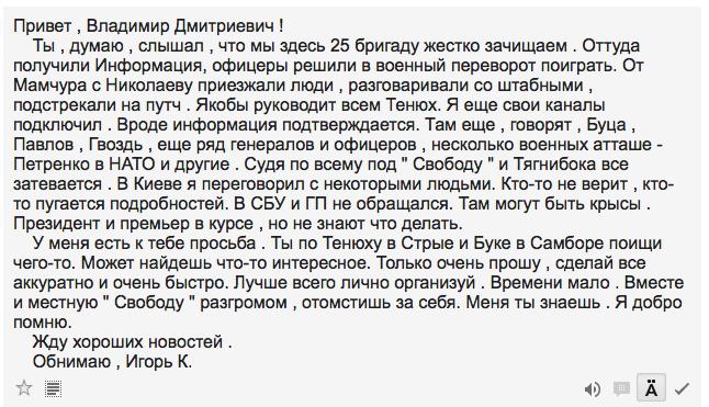Снимок экрана 2014-04-29 в 16.52.47