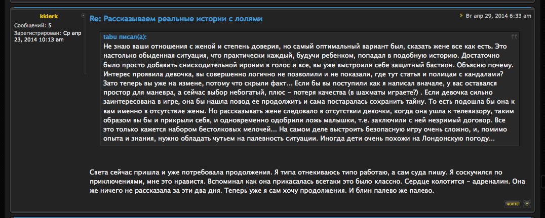 Снимок экрана 2014-05-21 в 2.02.38