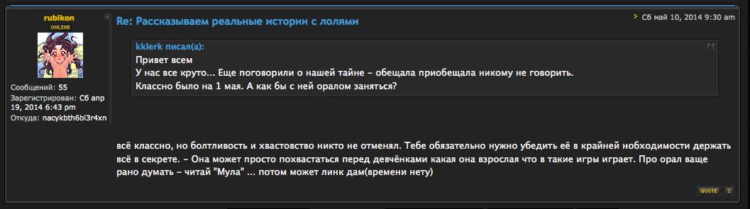 Снимок экрана 2014-05-21 в 2.03.53