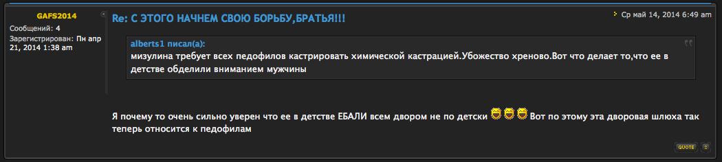 Снимок экрана 2014-05-21 в 1.48.15