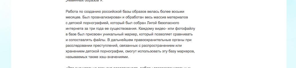 Снимок экрана 2014-05-21 в 13.17.08