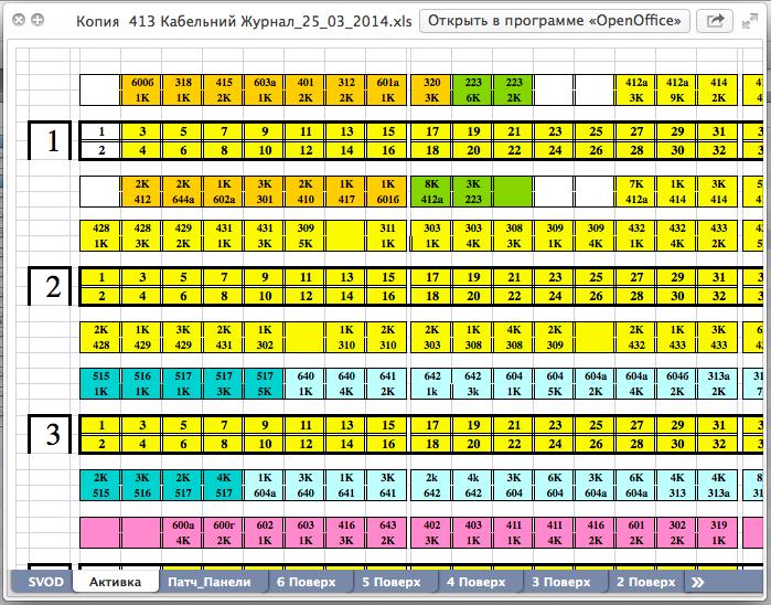 Снимок экрана 2014-05-23 в 15.44.52