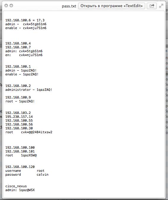 Снимок экрана 2014-05-23 в 15.51.09