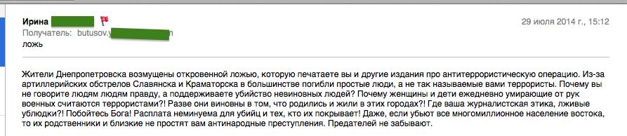 Снимок экрана 2014-08-21 в 13.18.02