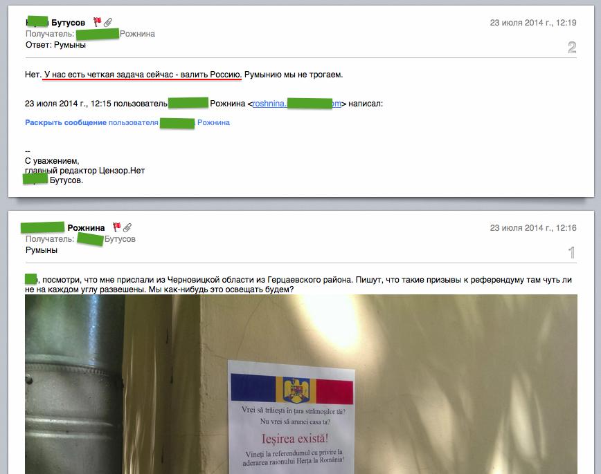 Снимок экрана 2014-08-21 в 13.28.22