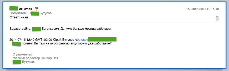 Снимок экрана 2014-08-21 в 13.35.33