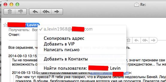 Снимок экрана 2014-09-15 в 17.36.03