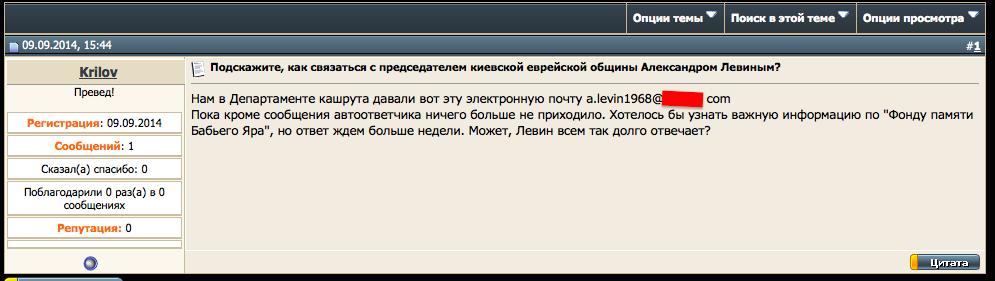Снимок экрана 2014-09-15 в 17.39.39