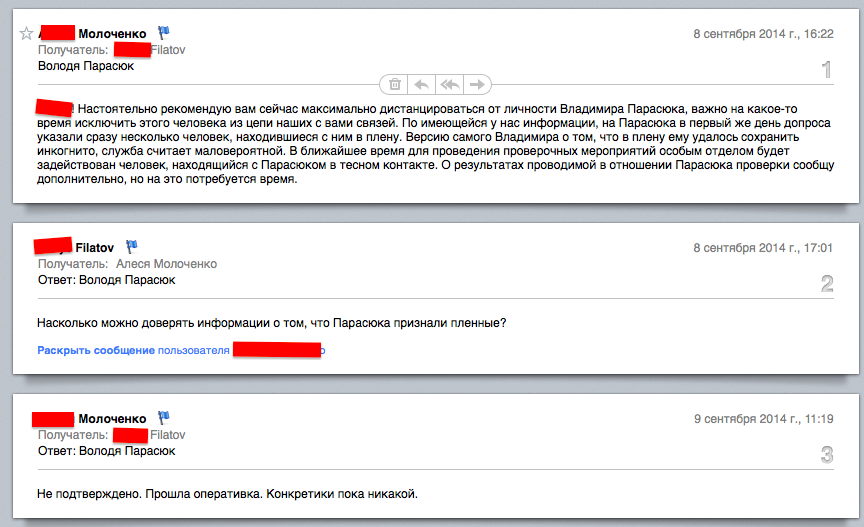Снимок экрана 2014-09-15 в 17.52.08