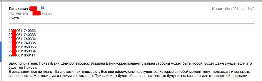 Снимок экрана 2014-09-15 в 18.09.36