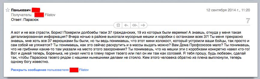 Снимок экрана 2014-09-15 в 18.17.45