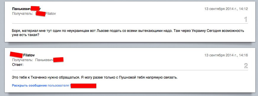 Снимок экрана 2014-09-15 в 18.28.24