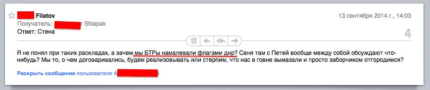 Снимок экрана 2014-09-15 в 18.28.35