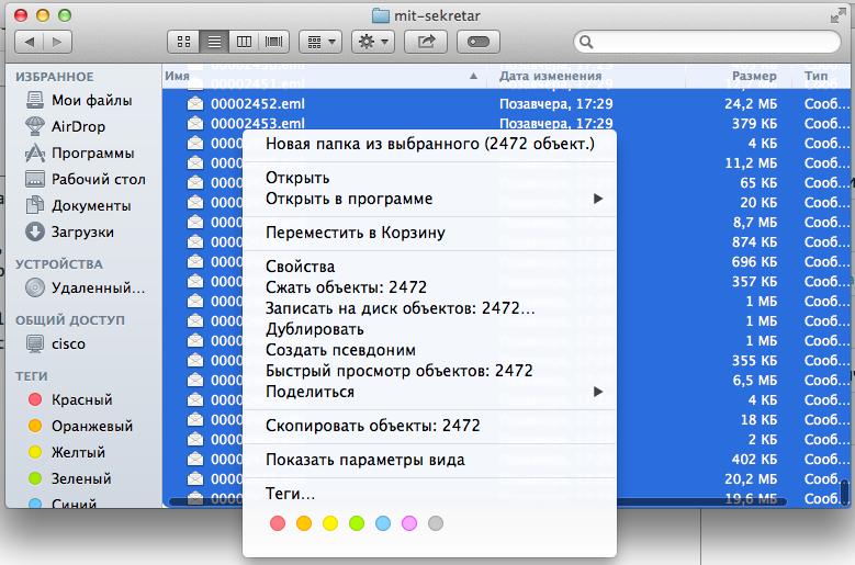 Снимок экрана 2014-09-25 в 15.02.10