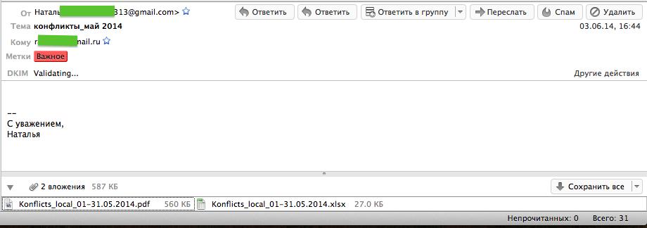 Снимок экрана 2014-09-25 в 16.04.34