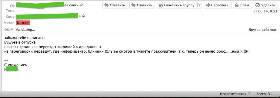 Снимок экрана 2014-09-25 в 16.09.48