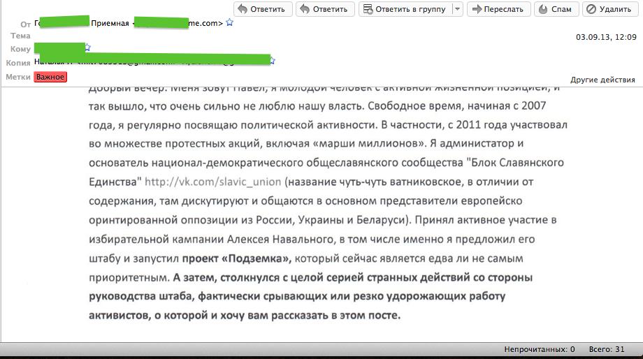 Снимок экрана 2014-09-25 в 16.24.35