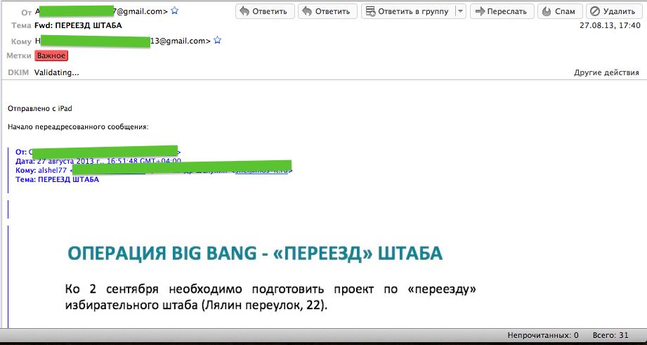Снимок экрана 2014-09-25 в 16.31.18