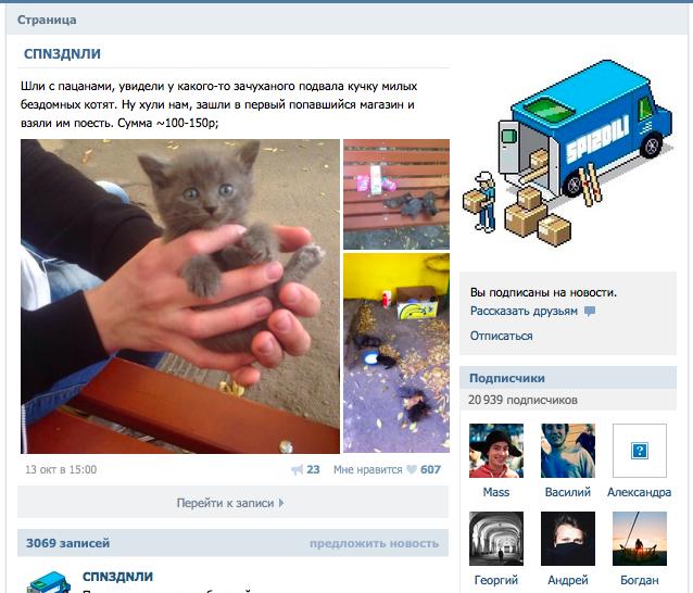Снимок экрана 2014-10-15 в 10.57.47