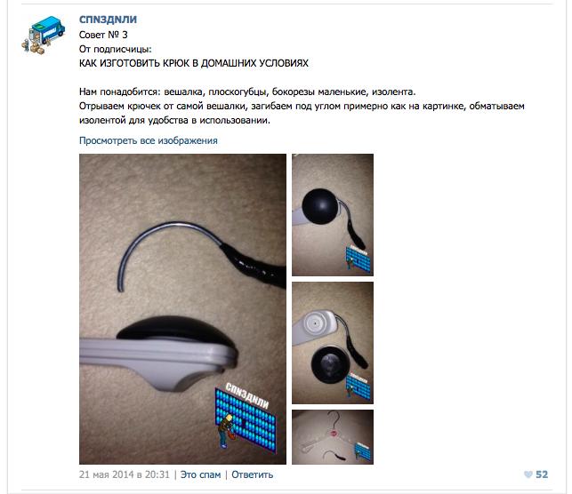 Снимок экрана 2014-10-15 в 11.22.52