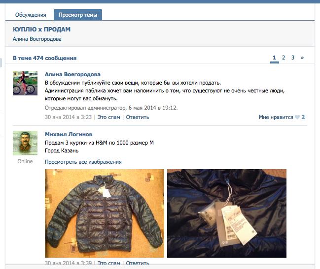 Снимок экрана 2014-10-15 в 11.21.44