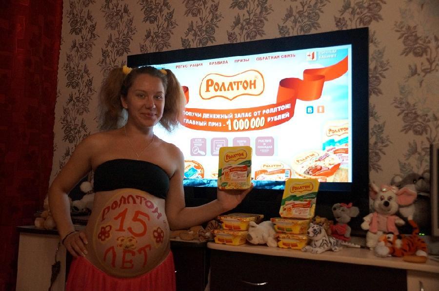 Конкурсы для беременных на день рождения