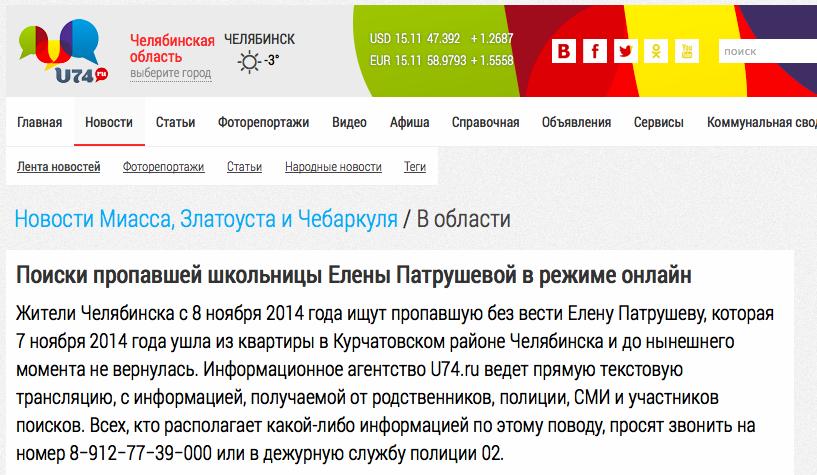 Снимок экрана 2014-11-15 в 15.39.46