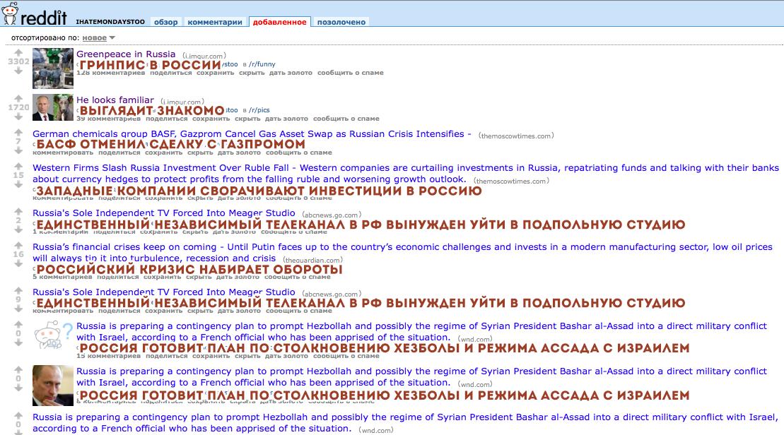 Снимок экрана 2014-12-23 в 0.53.30