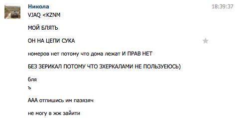 Снимок экрана 2014-12-29 в 19.00.04