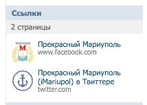 Снимок экрана 2015-01-24 в 17.25.29