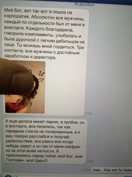 форум проституток ярославля