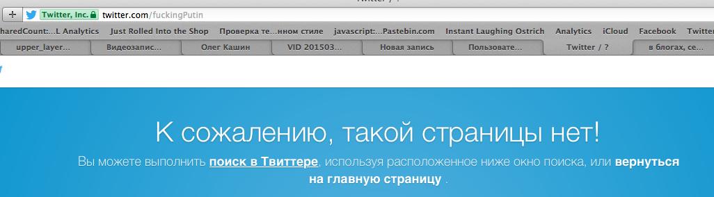 Снимок экрана 2015-03-09 в 14.10.54