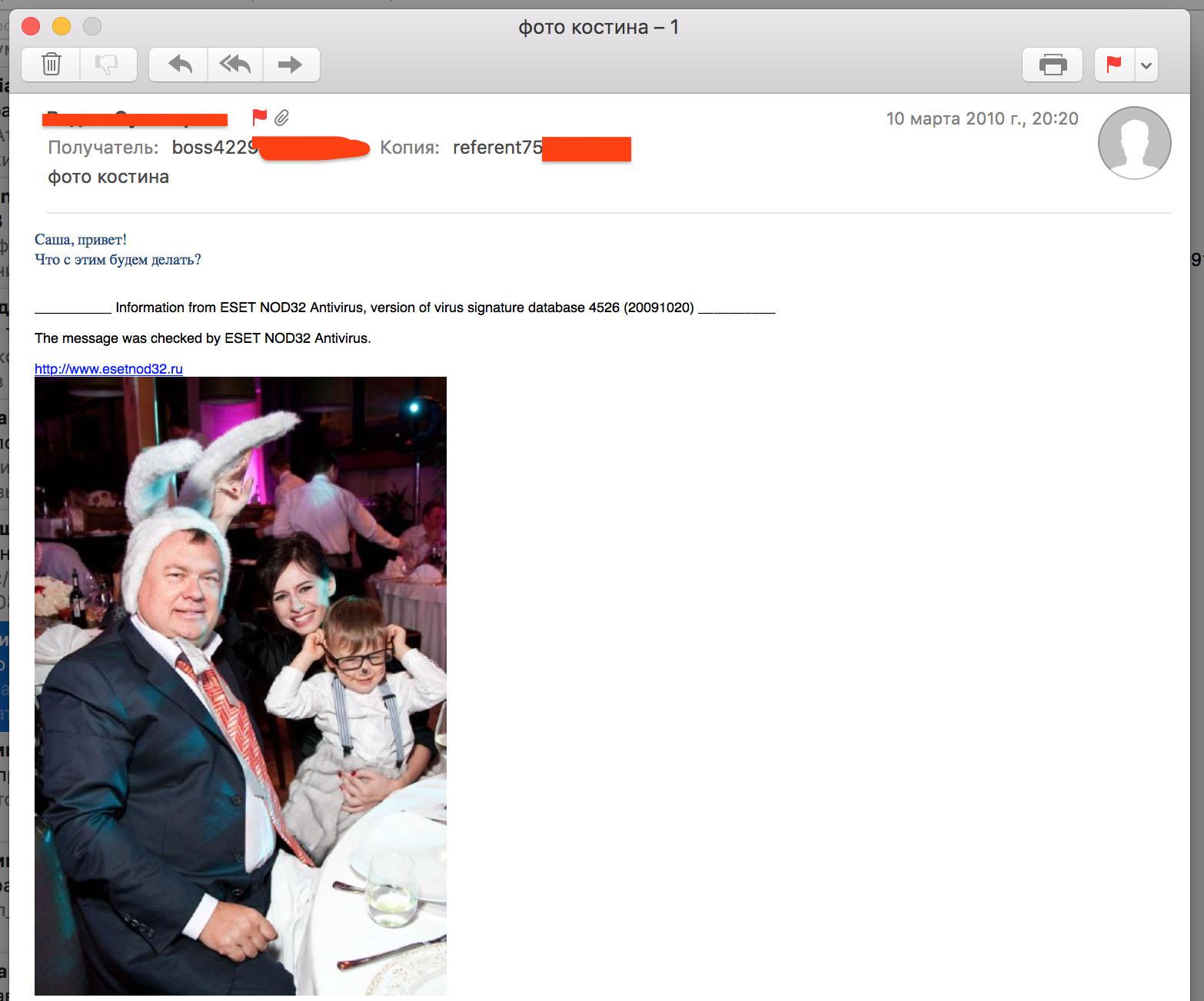 http://ic.pics.livejournal.com/ntv/14201556/1766099/1766099_original.jpg