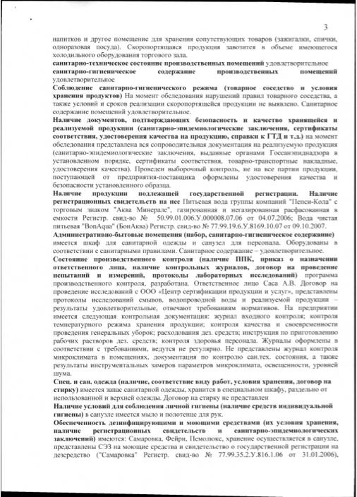 Снимок экрана 2012-11-01 в 16.32.58