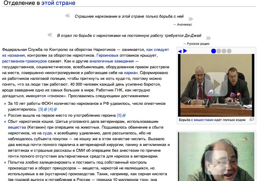 Снимок экрана 2012-11-12 в 2.37.37