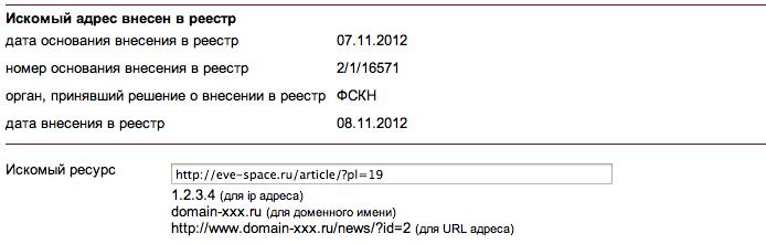 Снимок экрана 2012-11-12 в 20.09.47