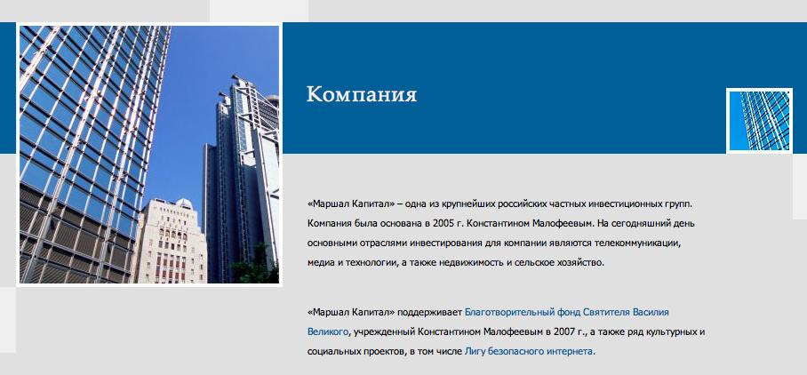 Снимок экрана 2012-11-13 в 18.40.01