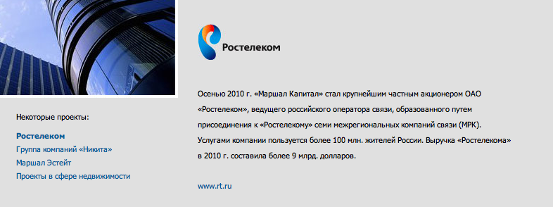 Снимок экрана 2012-11-13 в 19.28.53