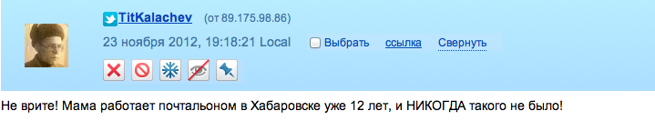 Снимок экрана 2012-11-23 в 22.58.51