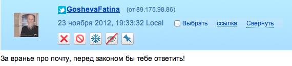 Снимок экрана 2012-11-23 в 22.57.59
