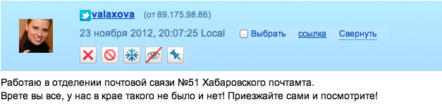 Снимок экрана 2012-11-23 в 22.57.21