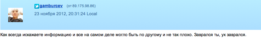 Снимок экрана 2012-11-23 в 22.57.09