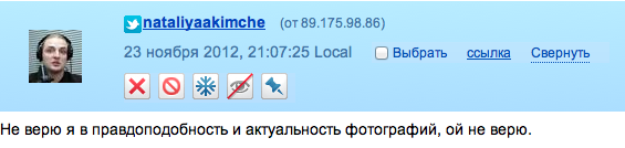 Снимок экрана 2012-11-23 в 22.56.58