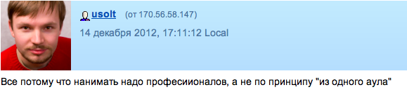 Снимок экрана 2012-12-14 в 17.17.04