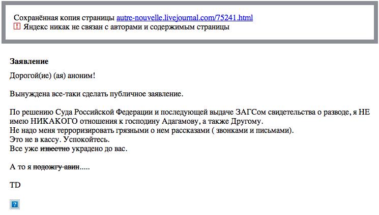 Snimok-e`krana-2012-10-25-v-4-1.26.57