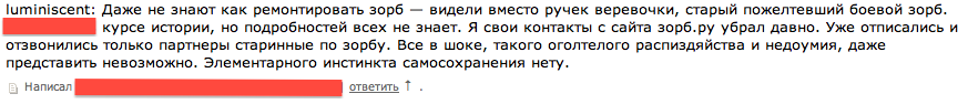 Снимок экрана 2013-01-08 в 19.22.33