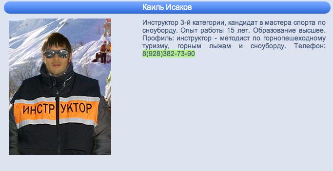 Снимок экрана 2013-01-08 в 19.21.01
