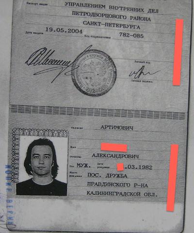 Ка ФСБ ловит хакеров и слушает интернеты iartimovich