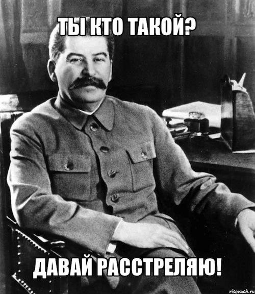 comics_stalin_orig_1351233695